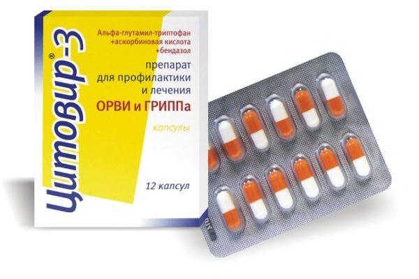 citovir-3_1_17210123-e1471467709750.jpg